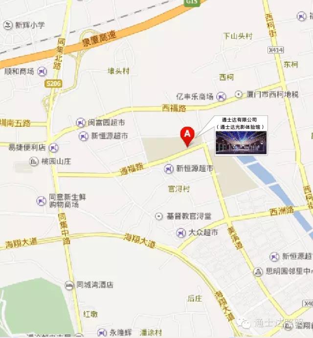 光影地址.webp.jpg